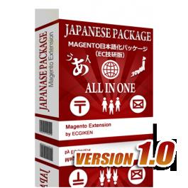 Magento日本語化エクステンション1.0.2
