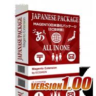 Magento日本語化エクステンション1.0.0